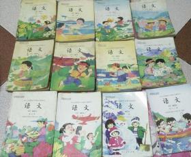 890后九年义务教育六年制小学教科书语文课本全套1-12册,彩色大32开