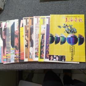 上海电视杂志1986(1-12期)  12本合售