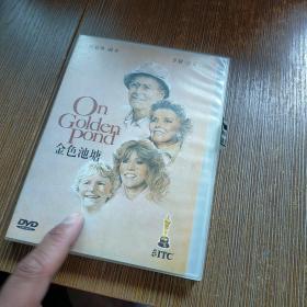 金色池塘(DVD光盘)