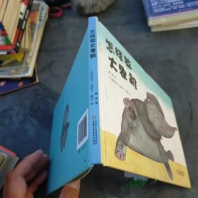 怎样教大象跳 实物拍图 现货