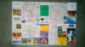旧地图-巴黎地图法文版(2000年2月)4开85品