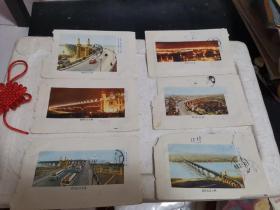 【稀少】信封纸片:南京长江大桥,六图合售。