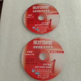剑桥国际英语教程Units1-16:学生用盘1 CD1+CD2光盘2张((美)Jack C.Richuards  北京外语音像出版社等  无书 仅光盘2张)