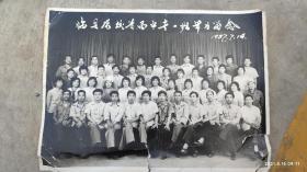 老照片  临县党校首届中专一班毕业留念。