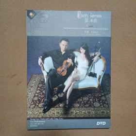 高翔.小提琴/杨悦.二胡  第六感(1碟DVD)