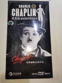 DVD【卓别林幽默喜剧电影大全2  全新未拆封】