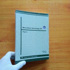 Micro-Nano Technology  XIV  Part 4【未拆封】