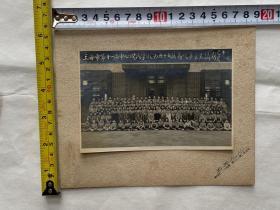 1949上海市第十一區中心国民学校第五十七届高级畢業生攝影