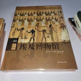 都灵埃及博物馆