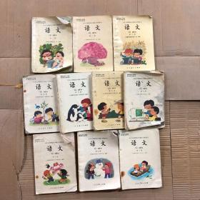 90年代九年义务教育五年制小学教科书语文课本1-10全套全,彩色