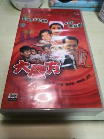 正版18VCD 稀缺电视剧 大魔方 赵薇 郭冬临