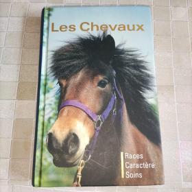 Les Chevaux(马)法文原版 实物图
