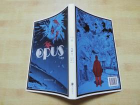 OPUS作品(下册)