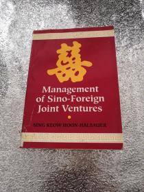 Management of sino-Fpreign Joint Ventures