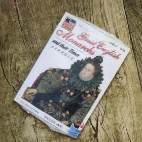 black cat 有声名著阶梯阅读:昔日的英国王室,内附光盘