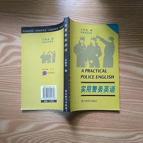 李阳克立兹十大焦点学习卡注音版
