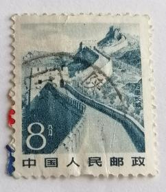 普22 祖国风光普通邮票1枚