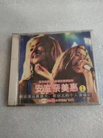 CD 安室奈美惠1