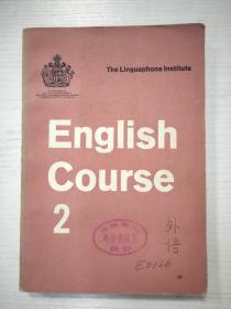 English Course 2 (灵格风英语教程 、2中级本