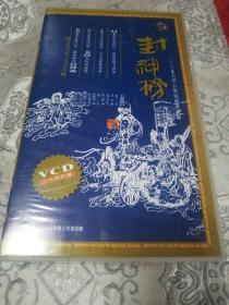 古装电视剧连续剧VCD封神榜(36碟装)