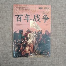 萤火虫全球史029·百年战争