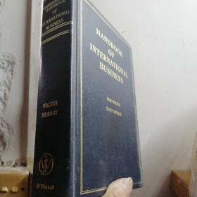 1982年外文原版书  国际法中心手册  精装版大册  广东外语外贸大学印章