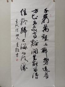 、李铎,1930年生于湖南省醴陵市。中国著名书法家、军人。