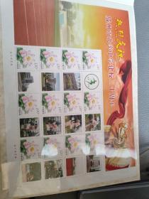 邮票一册面值15.6元