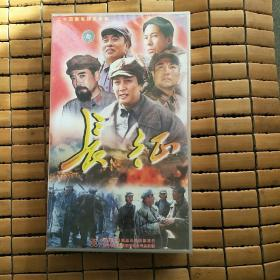 长征(二十四集电视连续剧 VCD 24碟装)全新未拆封