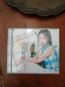 甜歌皇后  杨钰莹 珍藏版(一张光盘)