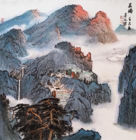 中美协会员,福建美协常务理事王奇志山水精品,有合影