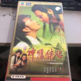 VCD电视剧 神雕侠侣 刘德华版 24VCD