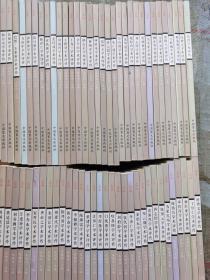 现货:中华中医昆仑系列大字版   65册合售