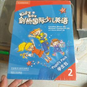 剑桥国际少儿英语互动DVD指导用书.2 = Kid's  Box Teacher's Booklet for the Interactive DVD 2
