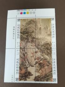 专261庐山高古画邮票   角边带标语色标   原胶全品