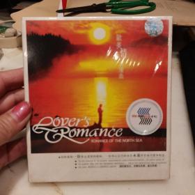 欧美情人浪漫曲CD(全新未拆)