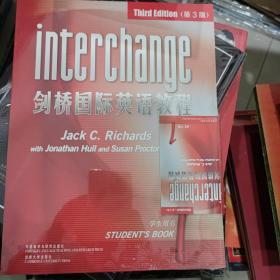 剑桥国际英语教程1(学生用书)(第3版)