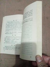 鹤拳——福建南拳