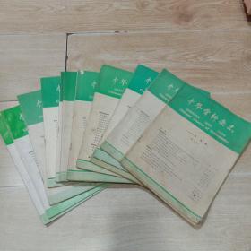 中华骨科杂志(1985年第3期、1986年第1期、第2期、1988年第4期、第5期、1989年第2期、第5期、1990年第6期、1991年第4期、1992年第5期、1994年第4期、第5期)共12本合售