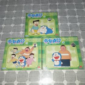 哆啦A梦VCD(3盒合售1.4.5)