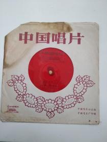 小薄膜唱片 为毛主席歌词谱曲 沁园春.雪 忆秦娥 娄山关