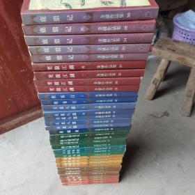 金庸作品集(1-36册)全,三联版,1994年一版一印,锁线装,