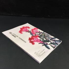 北京天贵仁顺第15期文物艺术品拍卖会