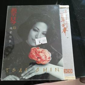 蔡琴,1,魂萦旧梦,百年回声,3CD,末开封