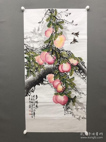 王成喜,画心尺寸136x68 实物拍摄,品相如图,纯手绘。手机自然拍摄