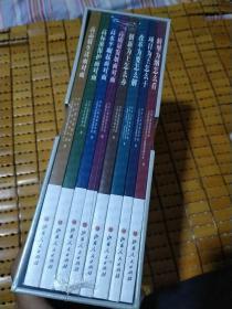 山西省四为四高两同步通俗理论读物系列丛书