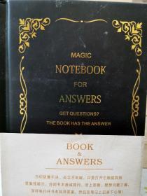 答案之书(双语版)