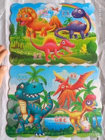 真靠谱拼图:40片拼图恐龙系列 两张