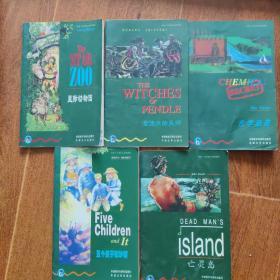 书虫·牛津英汉双语读物:五个孩子和沙精,亡灵岛,化学秘潘德尔的巫师,星际动物园。共5本