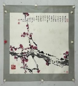 于复千(1938—2007)、别名于福谦,天津人,擅长中国画。南开大学教授、南开大学艺术发展基金和艺术创作实践中心主任、日本创价大学教授、天津市艺术学会会长、中国书法艺术研究院院士、中国美术家协会会员、当代中国著名写意花鸟画家